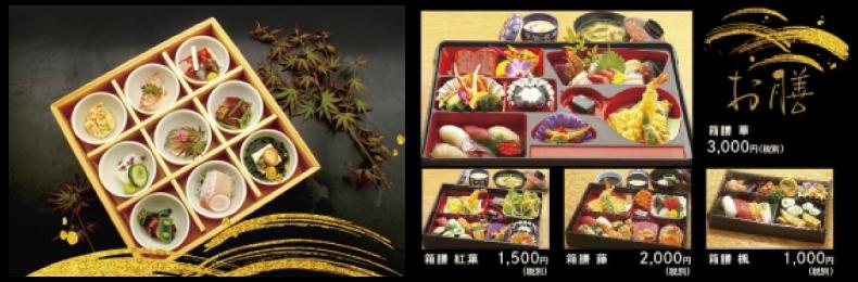 海鮮茶屋 うお佐 宮崎木花店の写真